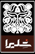 shellira-logo-white200